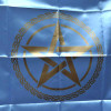 100cm Blue & Gold Pentagram Altar or Tarot Cloth