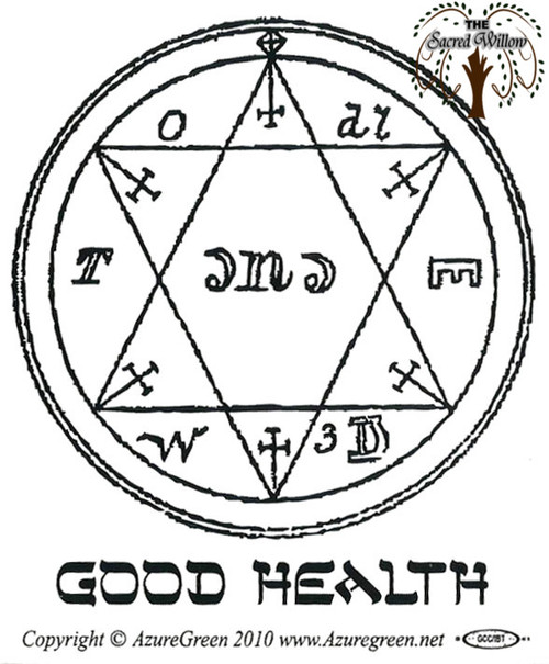 Good Health Bumper Sticker 9.2cm x 7.7cm