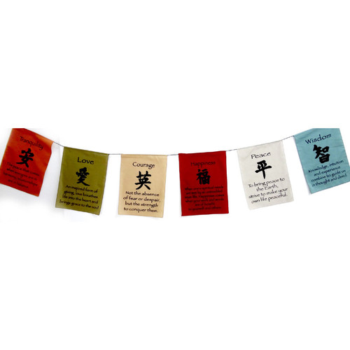 Earthy Symbols Prayer Flags Small 13cm x 14cm
