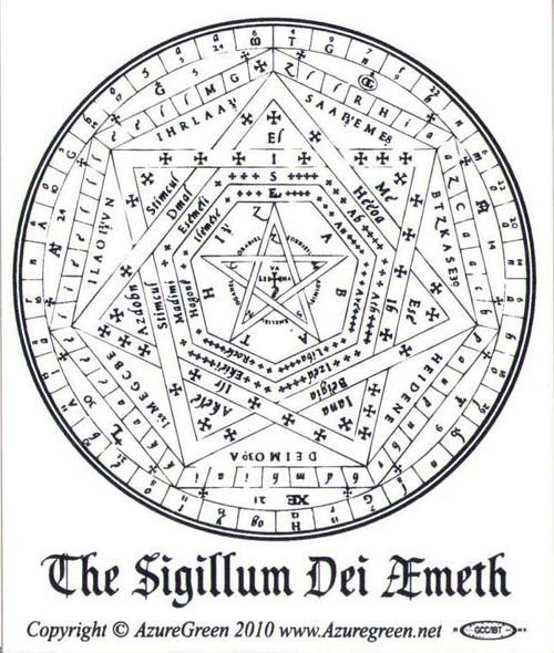 Sigillum Dei Aemeth Bumper Sticker 9.2cm x 7.7cm