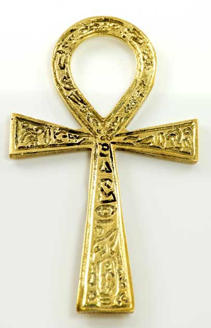 Brass Egyptian Ankh