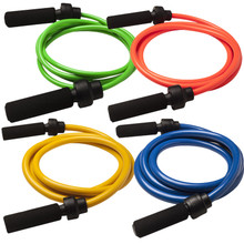 Weighted Jump Ropes HR