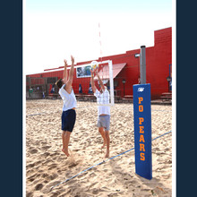 Competition Outdoor Volleyball System SVB5050