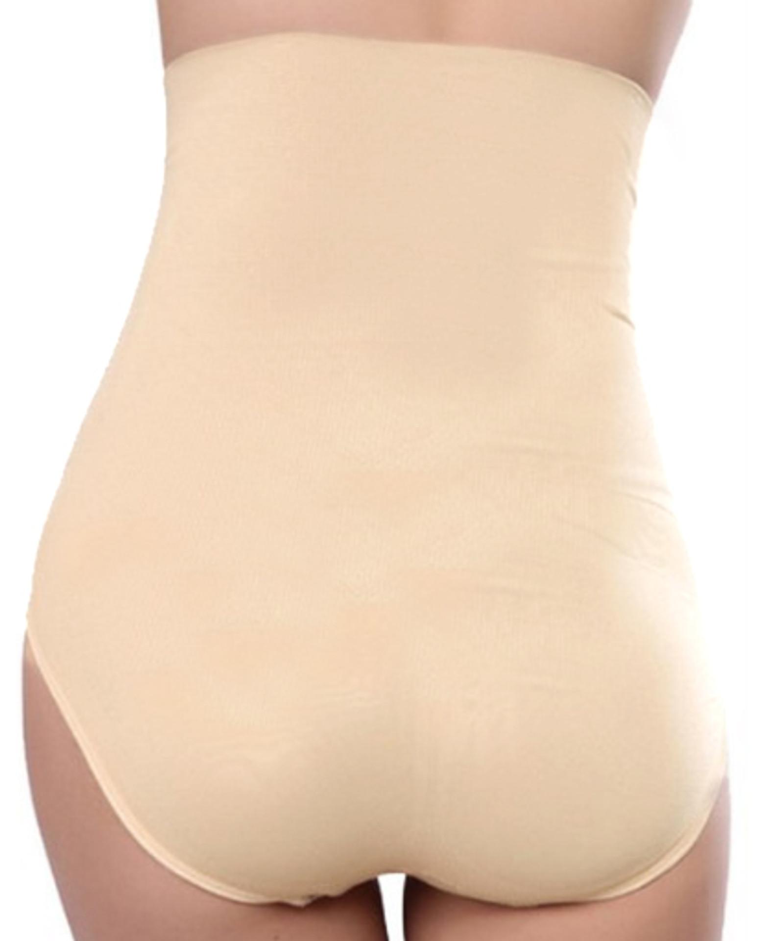 Sexy Flexy™️ Ultra Seamless Laser Cut High Waist Brief Panty