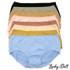 Cotton Plus Size Panty