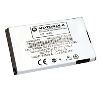 Motorola SNN5653B Battery