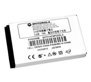 Motorola SNN5704B Battery