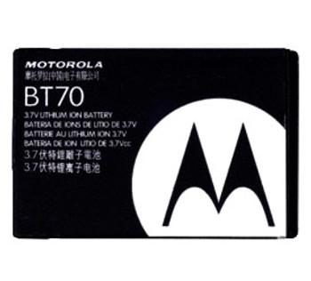 Motorola SNN5767A  Extended Battery BT70