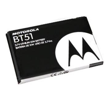 Motorola SNN5814 Battery BT51