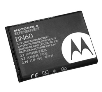Motorola SNN5833A Battery BN60