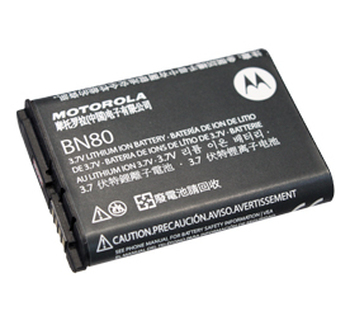 Motorola SNN5851 Battery BN80