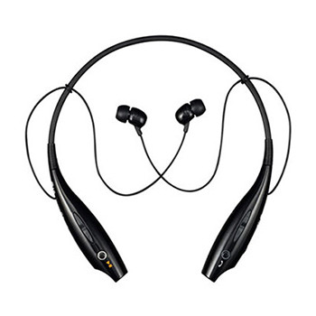 LG HBS-700 Bluetooth Stereo Headset