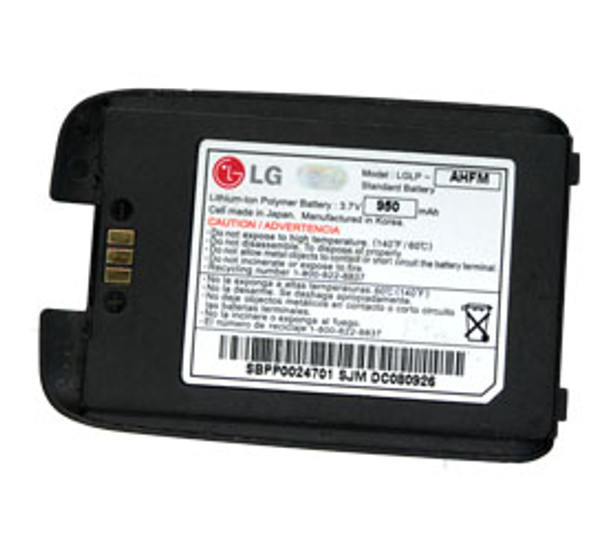 LG Rumor LX260 Battery