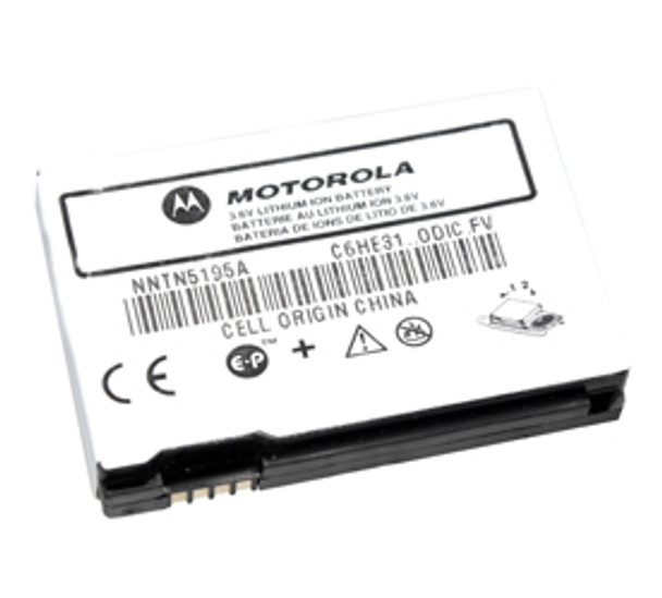 Motorola NNTN5195A Battery