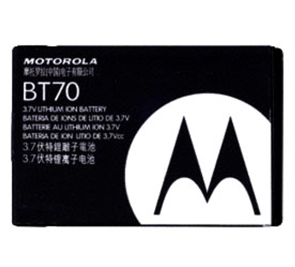 Motorola SNN5767A  Extended Battery BT70