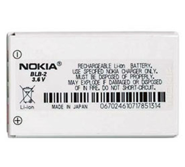 Nokia BLB-2 Battery