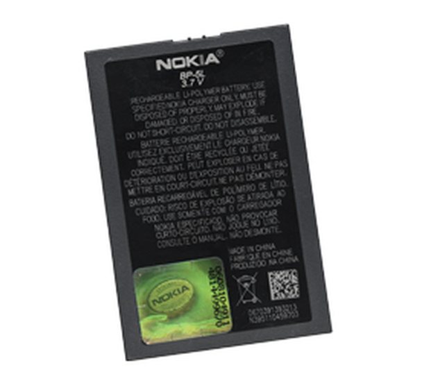 Nokia BP-5L Battery