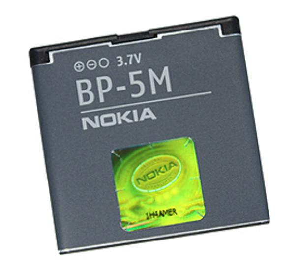 Nokia BP-5M Battery