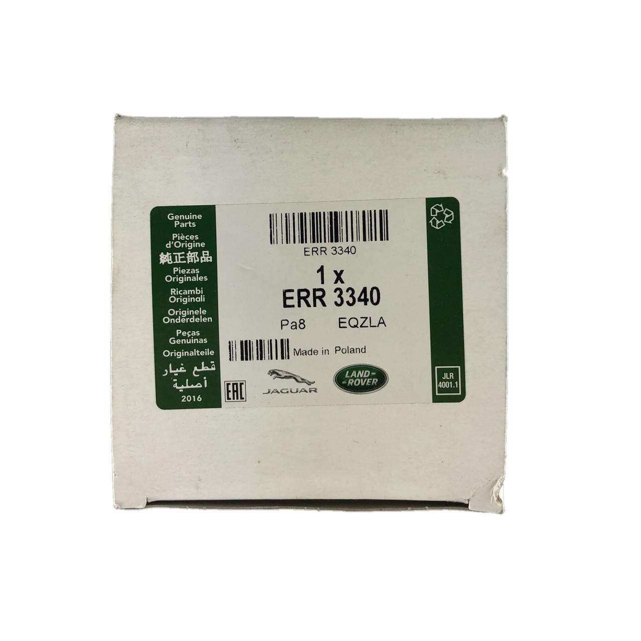 Oil Filter - ERR3340