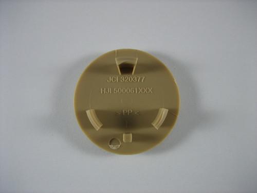 Armrest Cap - HJI500090SMS