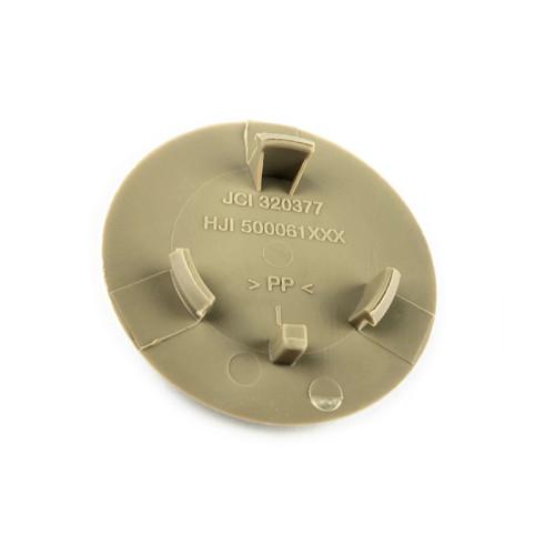 Armrest Cap - LR008323