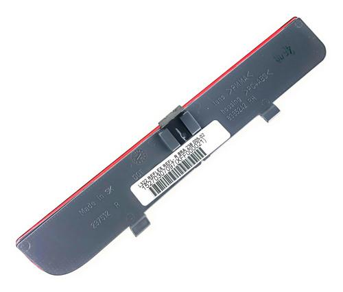 Rear Bumper Reflector - LR006349