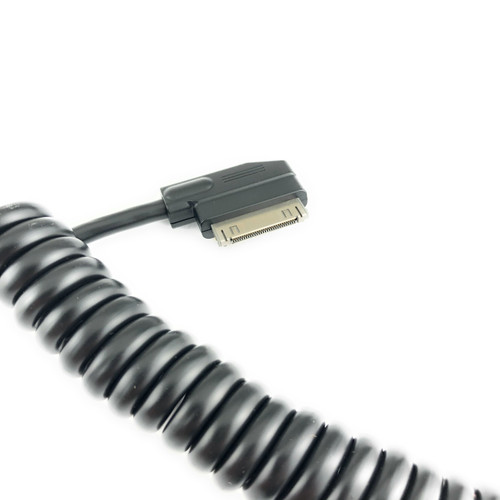 iPod Audio Interface Cable - LR031492