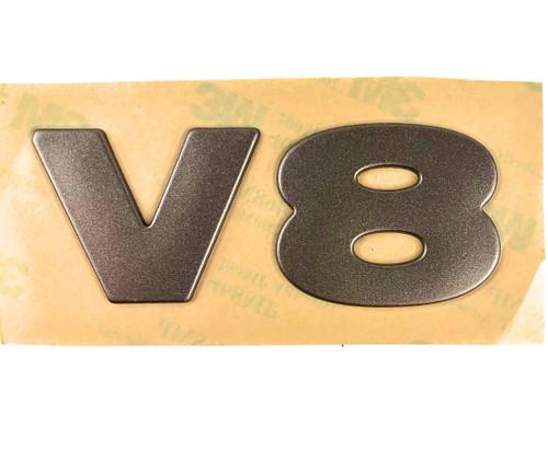 V8 Lettering - BTR8705MUL