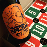 Day three of our Beer Advent Calendar! Revealing the Black Brewing Bao Bao Milk Stout