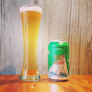 What is a Gose?
