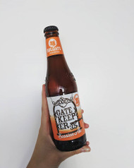 Day seventeen of our Beer Advent Calendar! Revealing the Holgate Gatekeeper Session Ale