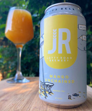 ​Jetty Road Mango Unchained IPA