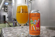 Vocation Sibling Rivalry IPA⠀