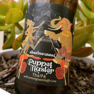 Stockade Puppet Master ThaIPA