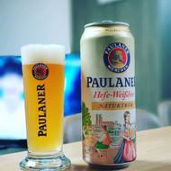 Paulaner Hefe-Weissbier 500ml Can⠀