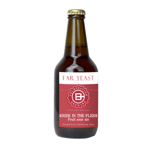 Far Yeast Kriek In The Flesh Sour Ale