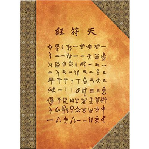 ChunBuKyung Journal