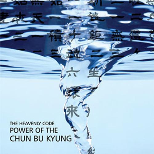 Power of the Chun Bu Kyung