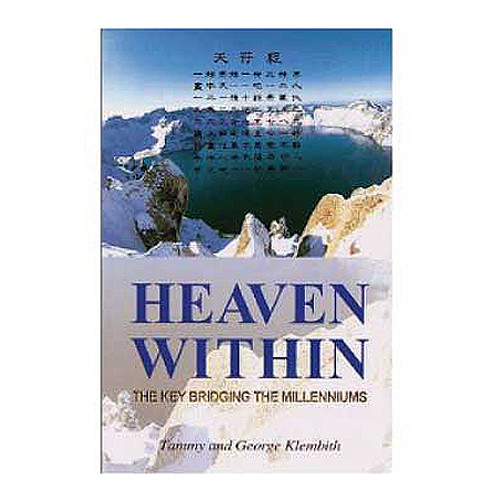 Heaven Within the Key Bridging the Millenniums