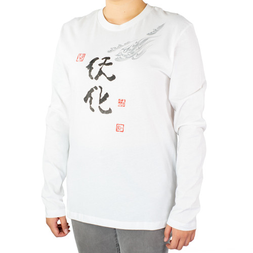 Ilchi Calligraphy Long Sleeve Shirt (Chun Hwa)