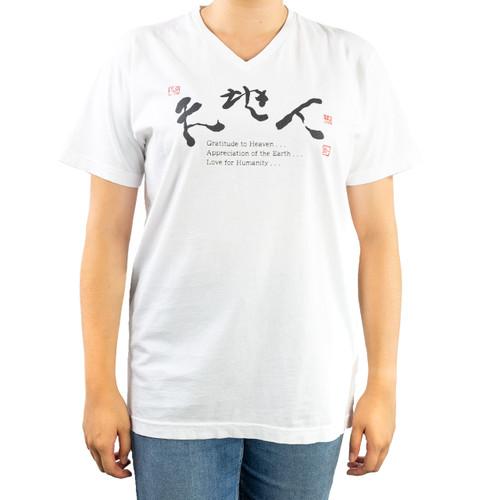 Ilchi Calligraphy T-shirt (Chun Ji In)