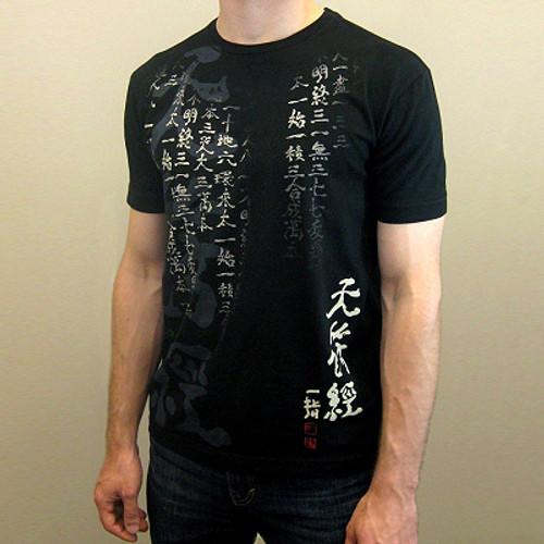 Ilchi CBK Tshirt Side Black