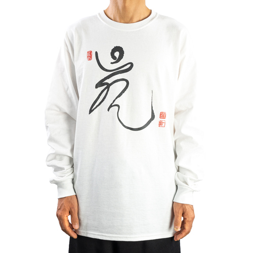 Ilchi Calligraphy Ki Long Sleeve Shirt