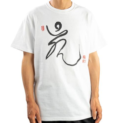Ilchi Calligraphy Ki T-Shirt
