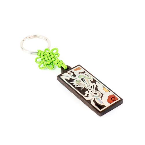 Ki (Dragon) Keychain