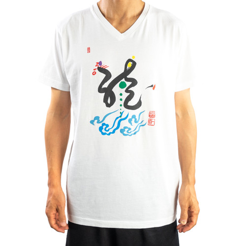 Ilchi Calligraphy T-shirt (Dragon-Courage)