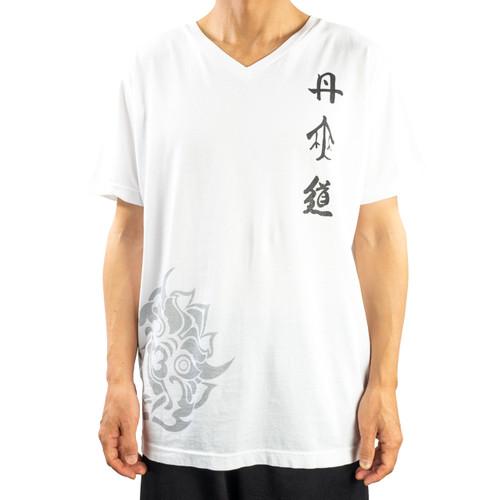 DahnMuDo V-Neck T-Shirt (Unisex)
