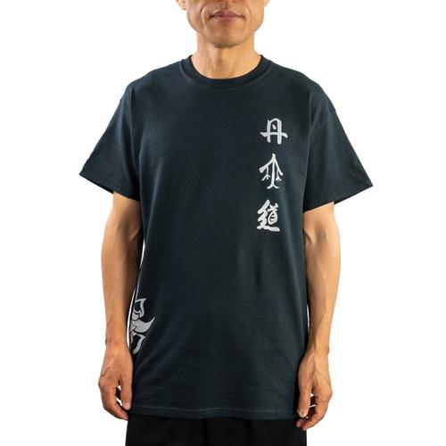 DahnMuDo Crew Neck T-Shirt (Unisex)