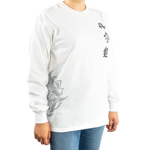 DahnMuDo Long Sleeve Shirt (Unisex)