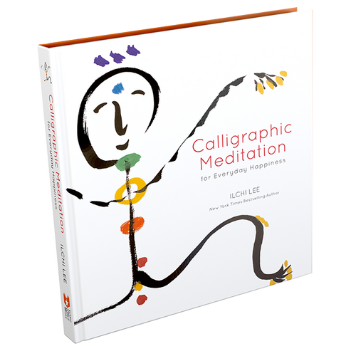 Calligraphic Meditation for Everyday Happiness MiniEdition